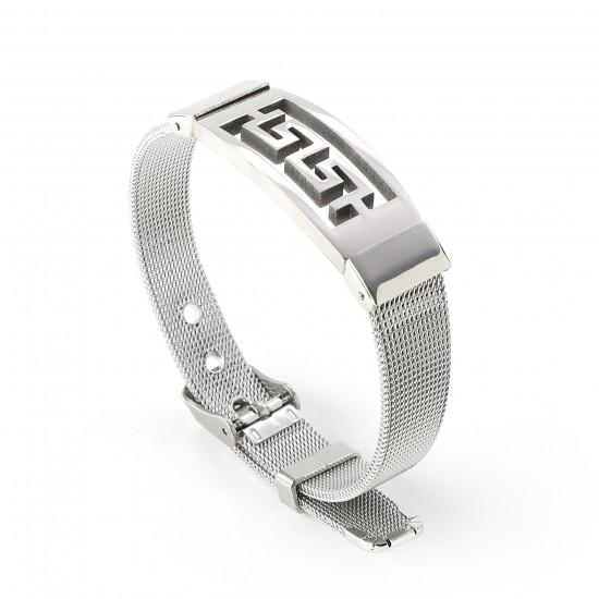 Full Steel Bracelet 6093