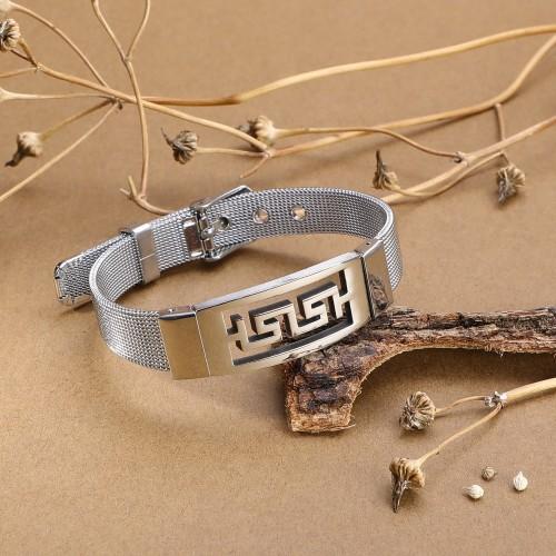 316L Ayar Çelik Hasır Kordonlu Bileklik