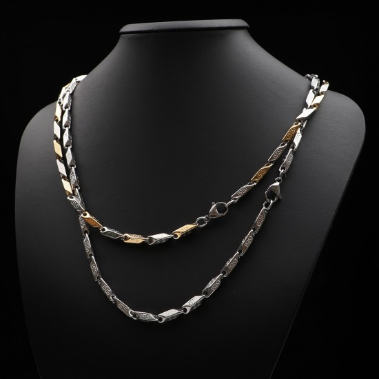 Unisex Steel Necklace 842
