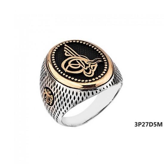 Steel Ring 275