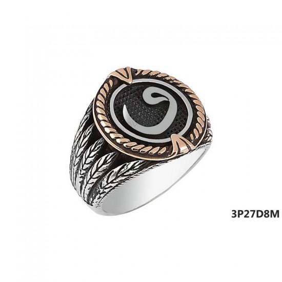 Steel Ring 294