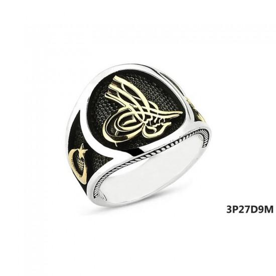 Steel Ring 299