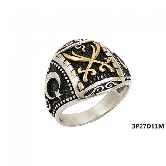 Steel Ring 309
