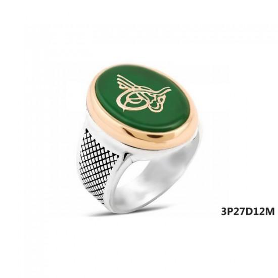 Steel Ring 314