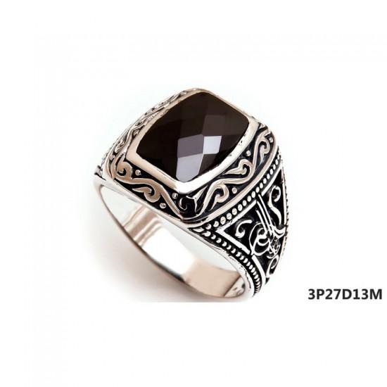Steel Ring 319