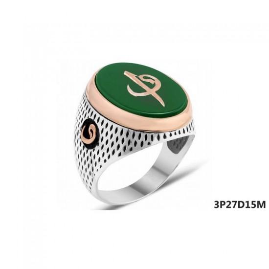 Steel Ring 329