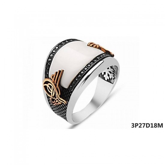 Steel Ring 344