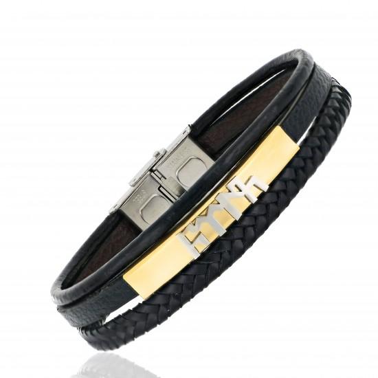 Strap Steel Bracelet 8669
