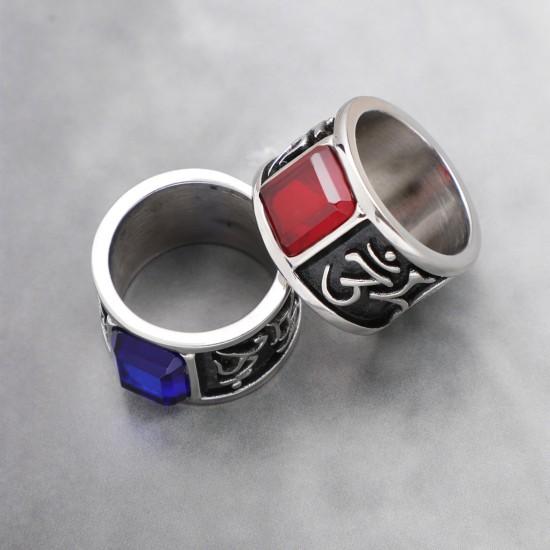 Steel Ring 3570