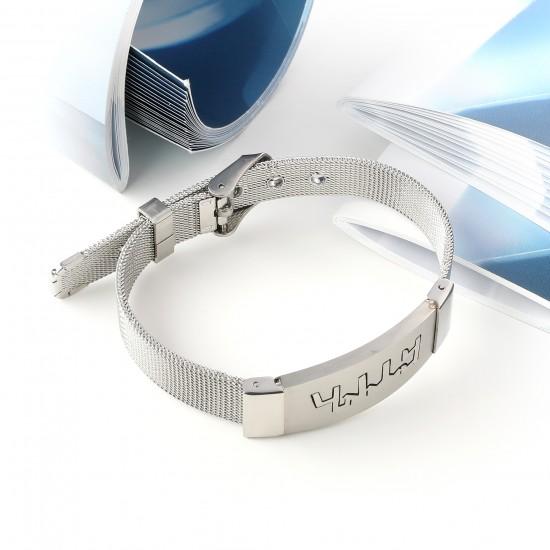 Full Steel Bracelet 6111