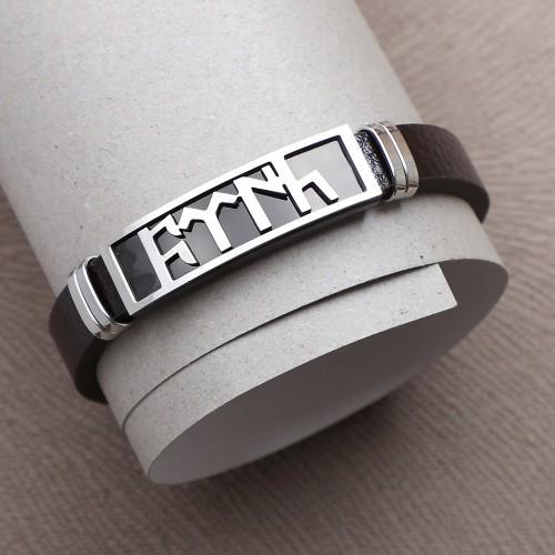 Göktürkçe Türk Yazılı Çelik Bileklik