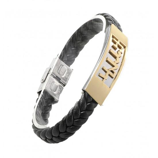Strap Steel Bracelet 8812