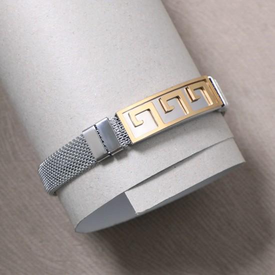 Strap Steel Bracelet 1361