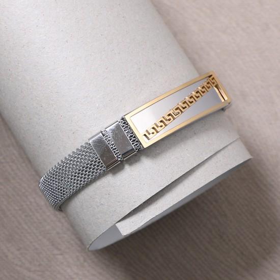 Strap Steel Bracelet 1367