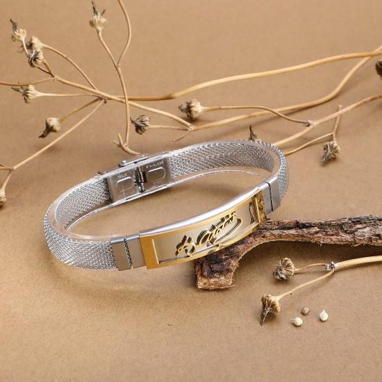 Strap Steel Bracelet 5665