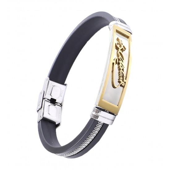 Strap Steel Bracelet 5946