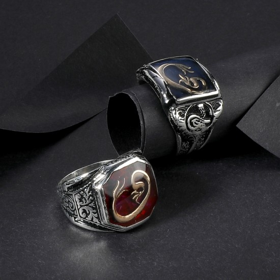 other ring 6205